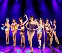 Pin Up Vegas Show Tickets